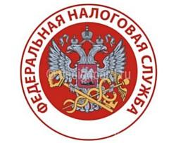 Ведомство Мишустина запустило новый сервис Имущественные налоги: ставки и льготы